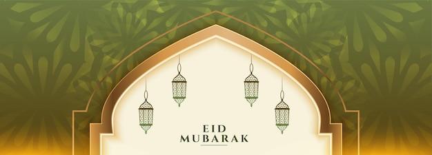 Eid mubarak lindo banner em estilo islâmico