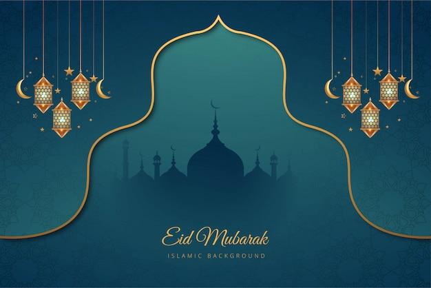 Eid mubarak lindo cartão fundo de férias