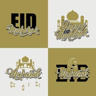 Eid mubarak logo sticker set