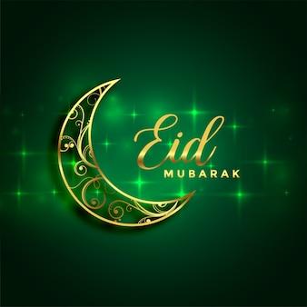 Eid mubarak lua dourada e brilhos fundo verde
