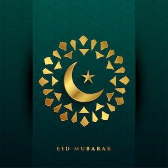 Eid mubarak lua dourada e estrela fundo decorativo