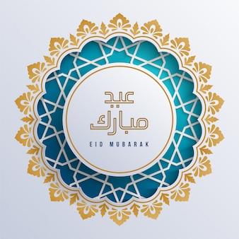 Eid mubarak no quadro de ornamento islâmico azul