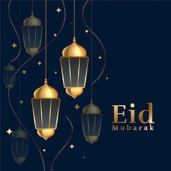 Eid mubarak pendurado lâmpadas decoração fundo design