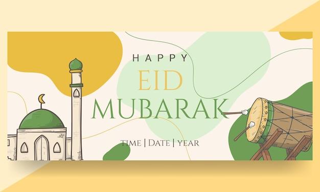Eid mubarak, pintado à mão em tons pastel