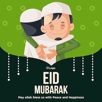 Eid mubarak que allah nos abençoe com um design de banner de paz e felicidade