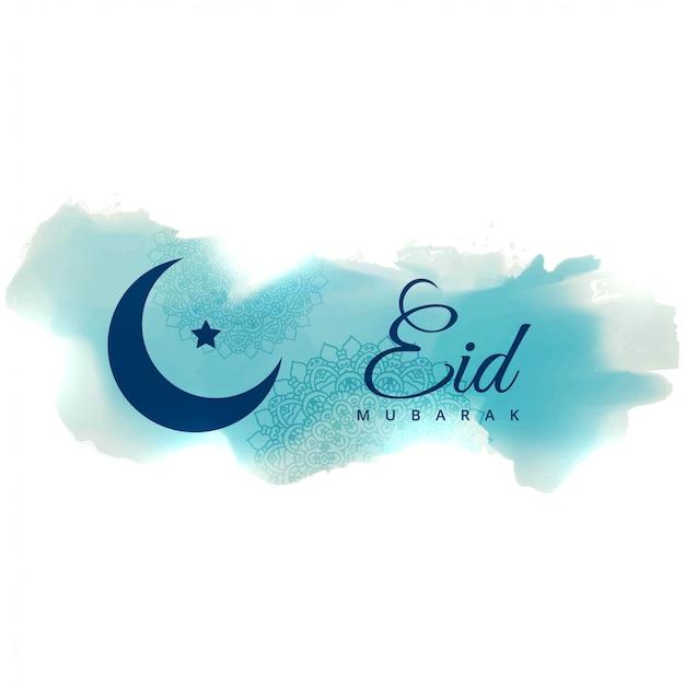 Eid mubarak saudação com bandeira azul aquarela