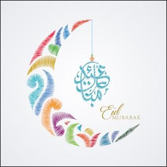 Eid mubarak saudação crescente islâmico