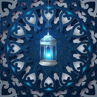 Eid mubarak saudação islâmica design com caligrafia árabe
