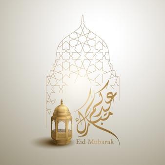 Eid mubarak saudação islâmica projeto linha mesquita cúpula