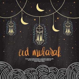 Eid mubarak saudação linda mão lettering desenho sobre o fundo de quadro de giz