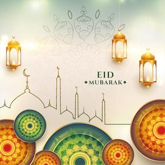 Eid mubarak saudação projeto fundo realista Vetor grátis