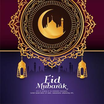 Eid mubarak saudação religiosa fundo design