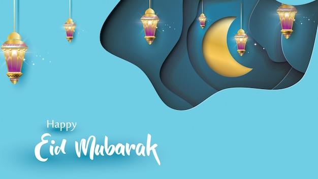 Eid mubarak saudação