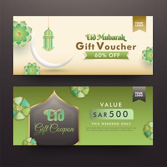 Eid mubarak. voucher de oferta criativa ou conjunto de modelo de cupom
