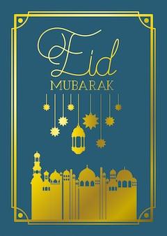 Eid mubaray frame com mesquita e lâmpadas, estrelas penduradas
