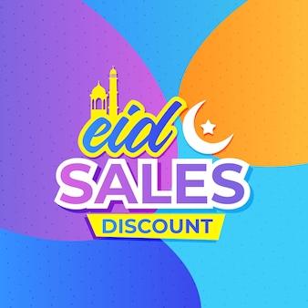 Eid oferta especial de venda banner web