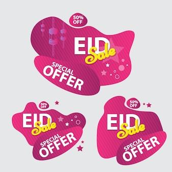 Eid sale 50% off ilustração especial de banner