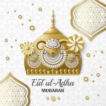 Eid ul adha background. lanternas árabes islâmicas e ovelhas. cartão de felicitações festa do sacrifício. ilustração.