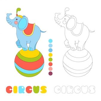 Elefante de circo na grande bola na página do livro para colorir