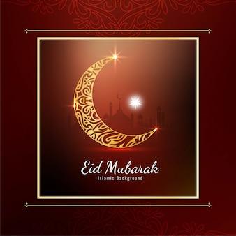 Elegante abstrato elegante eid mubarak