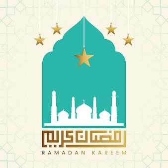Elegante caligrafia ramadan kareem com imagem e estrela da mesquita
