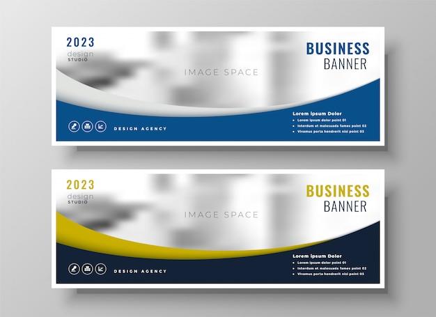 Elegante conjunto ondulado de design de banner de dois negócios
