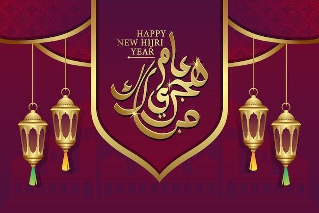 Elegante cor dourada e vermelha do feliz ano novo hijri com lanternas