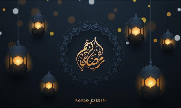 Elegante decoração de lanternas iluminadas no fundo cinza wi