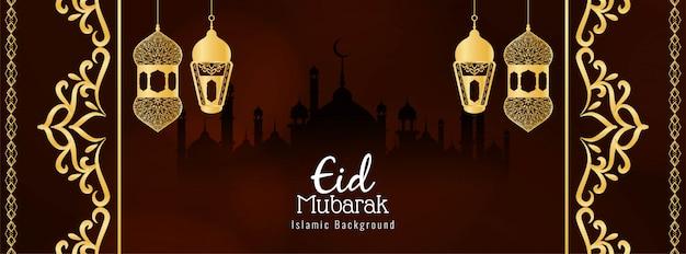 Elegante design de banner decorativo islâmico de eid mubarak