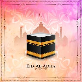 Elegante eid al adha mubarak fundo decorativo