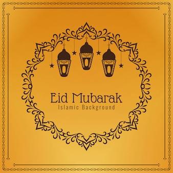 Elegante eid mubarak fundo islâmico bonito