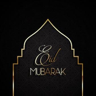 Elegante eid mubarak fundo