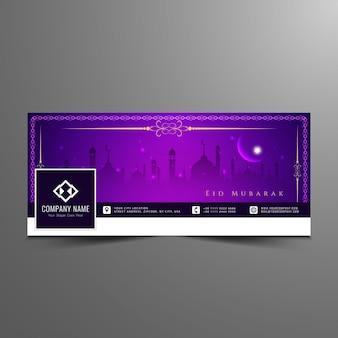 Elegante eid mubarak violet design da linha do tempo de facebook
