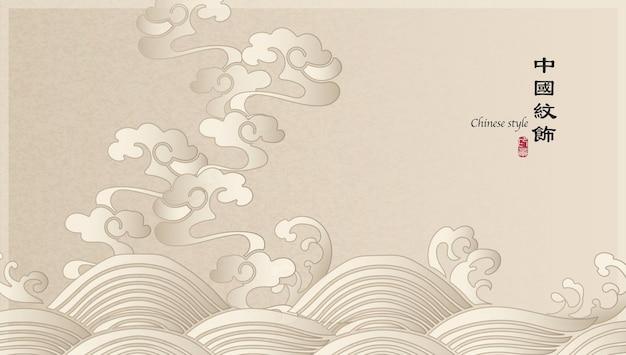 Elegante estilo retro chinês modelo de fundo curva espiral cruzando ondas do oceano e nuvem de névoa