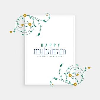 Elegante, feliz, muharram, fundo, com, islamic, desenho floral