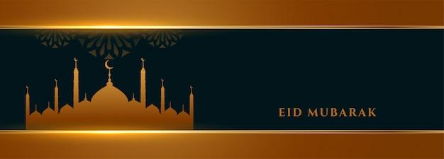 Elegante festival de eid mubarak dourado deseja banner