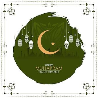 Elegante festival religioso de muharram e vetor de fundo de ano novo islâmico
