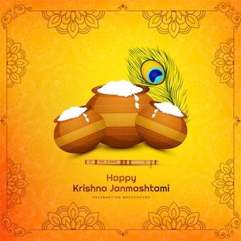 Elegante festival religioso krishna janmashtami fundo