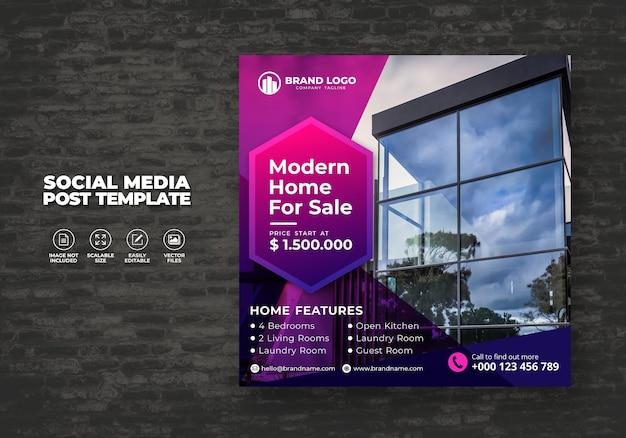 Elegante moderno de sonho casa campanha de imóveis na mídia social modelo de postagem