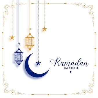 Elegante ramadan kareem branco, saudação decorativa