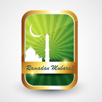 Elegante ramadan kareem ilustração vetorial