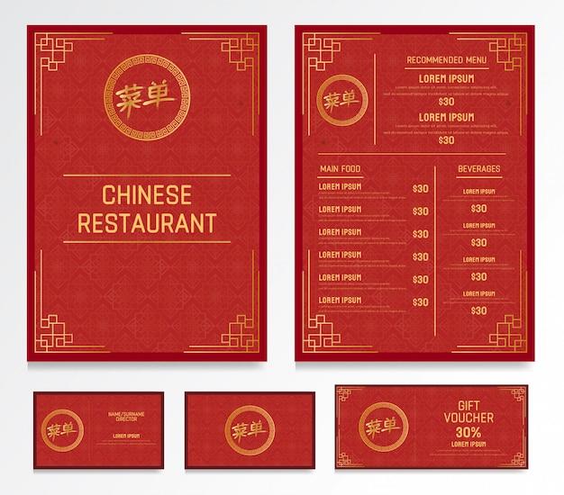 Elegante restaurante chinês café menu modelo design editável