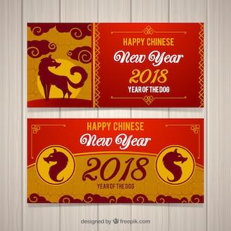 Elegantes banners de ano novo vermelho e amarelo chinês