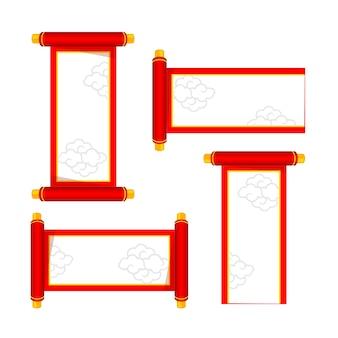 Elemento de decoração de fronteira de estilo chinês