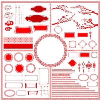 Elemento de design de arte tradicional de estilo chinês