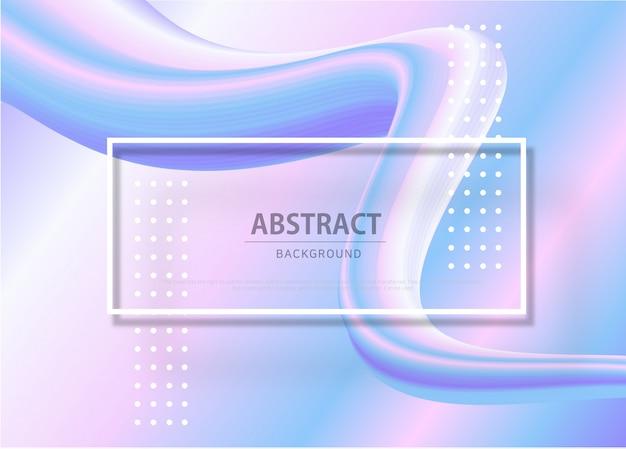 Elemento de design fluido holograma abstrata.