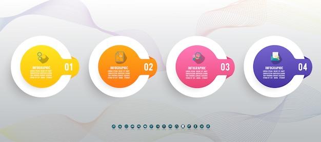Elemento de gráfico infográfico quatro opções de negócios de design.