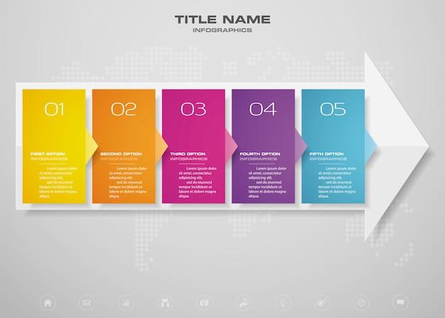 Elemento do gráfico de setas de infográficos.