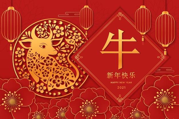 Elementos asiáticos com estilo de artesanato em segundo plano.