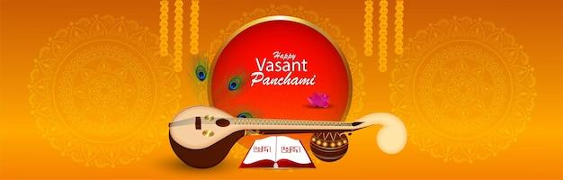 Elementos criativos de veena para a feliz celebração de vasant panchami